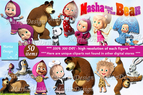 50 Masha and the Bear Clipart 50 PNG 300 Dpi Scrapbook by.