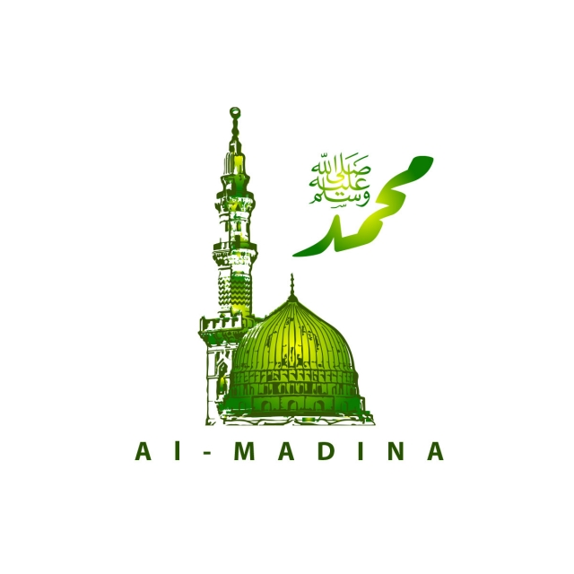 Madina Vector Png Masjid E Nabvi Drawing Illustration.