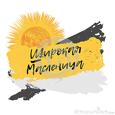 Maslenitsa Stock Illustrations.