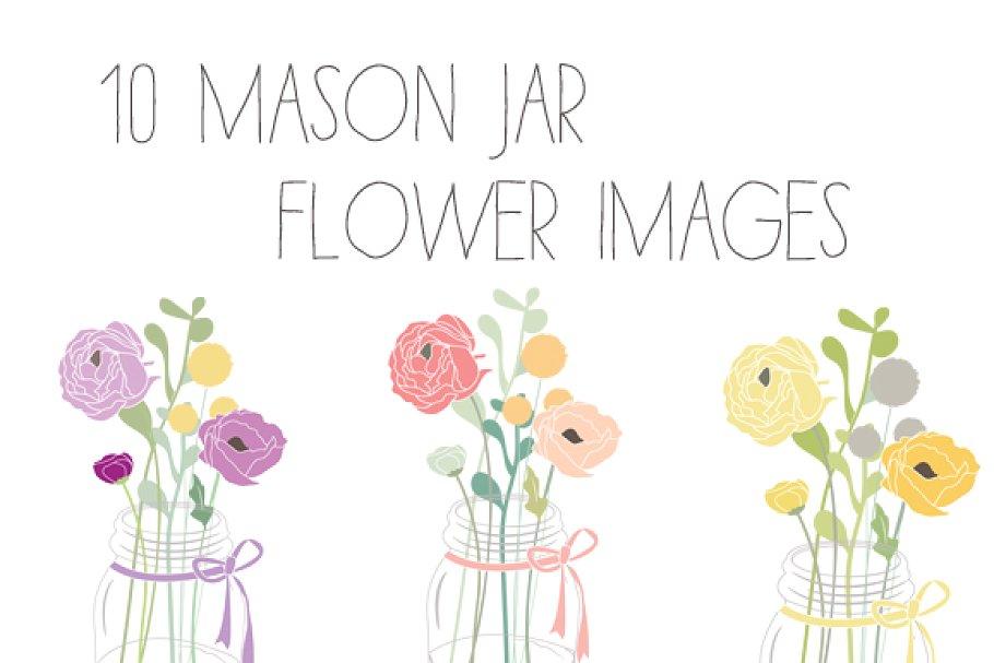 Mason Jar Flower Clip Art + Vector.