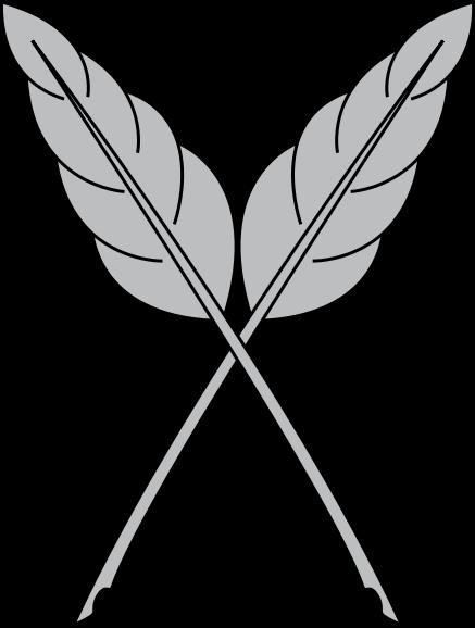 File:Masonic Secretary.svg.