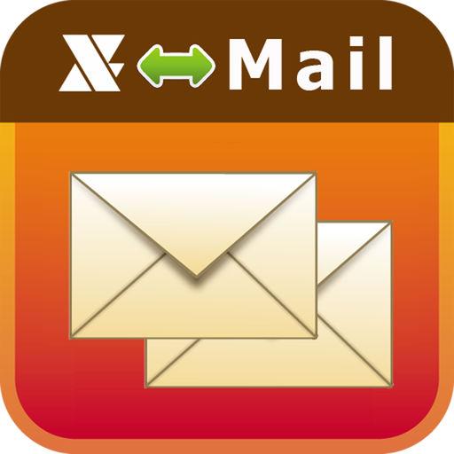 SA Group Mail.