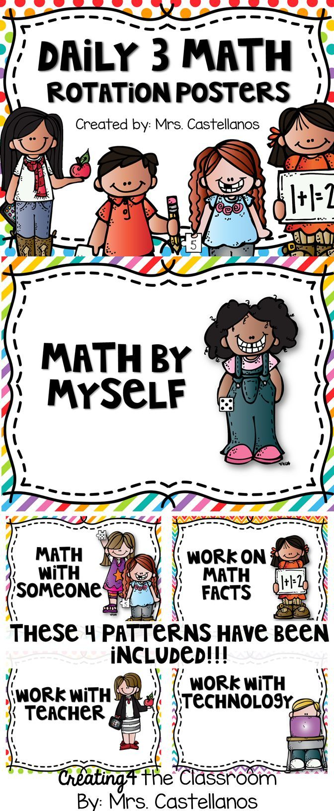 Math Center Posters {Math Workshop Posters}.