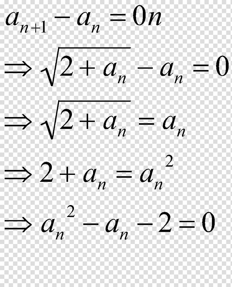 Mathematics Equation Angle Handwriting, handwritten math.