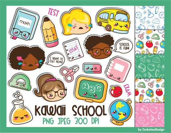 School supplies clip art, school kids clip art, kawaii.