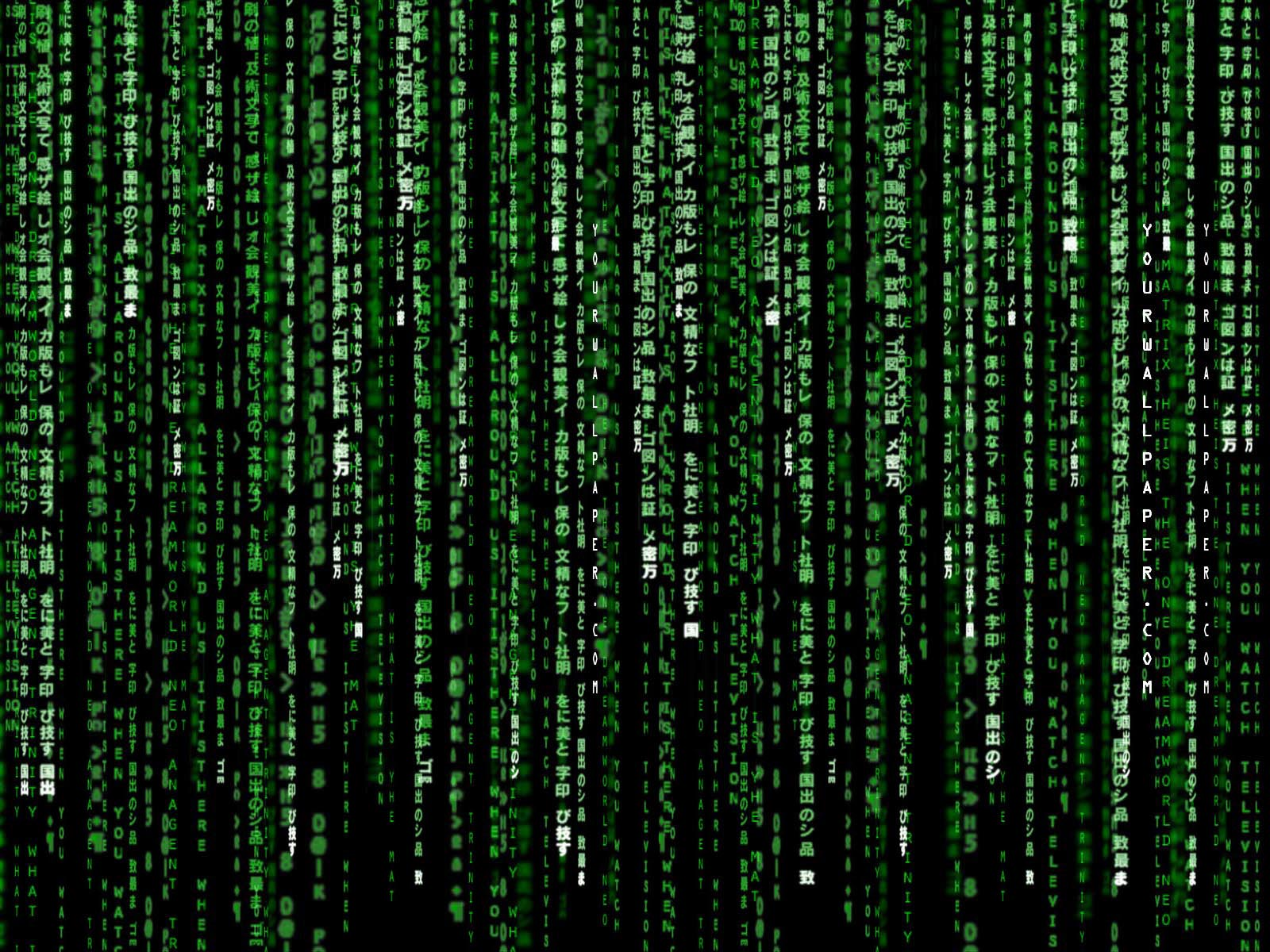 Matrix Code Png (107+ images in Collection) Page 2.
