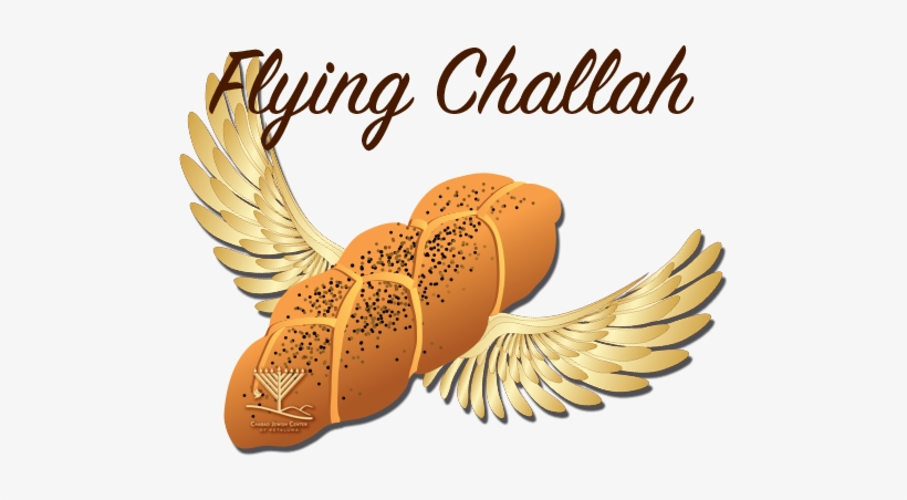 Challah Drawing Matzah Clipart.