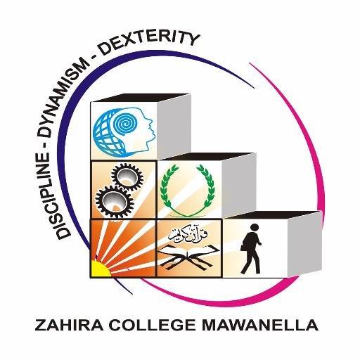 Zahira College Maw (@MawanellaZahira).