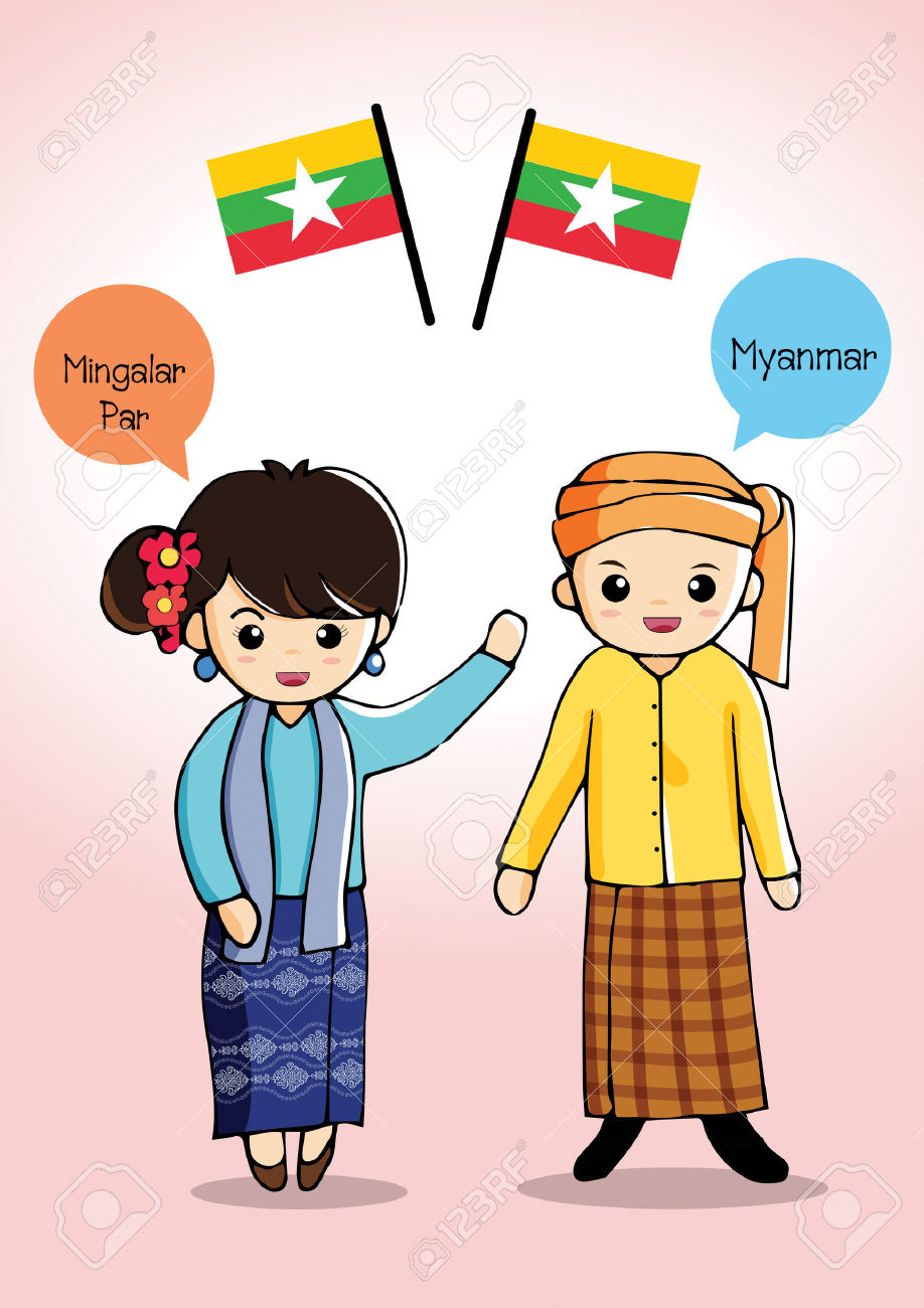 myanmar clipart clipground