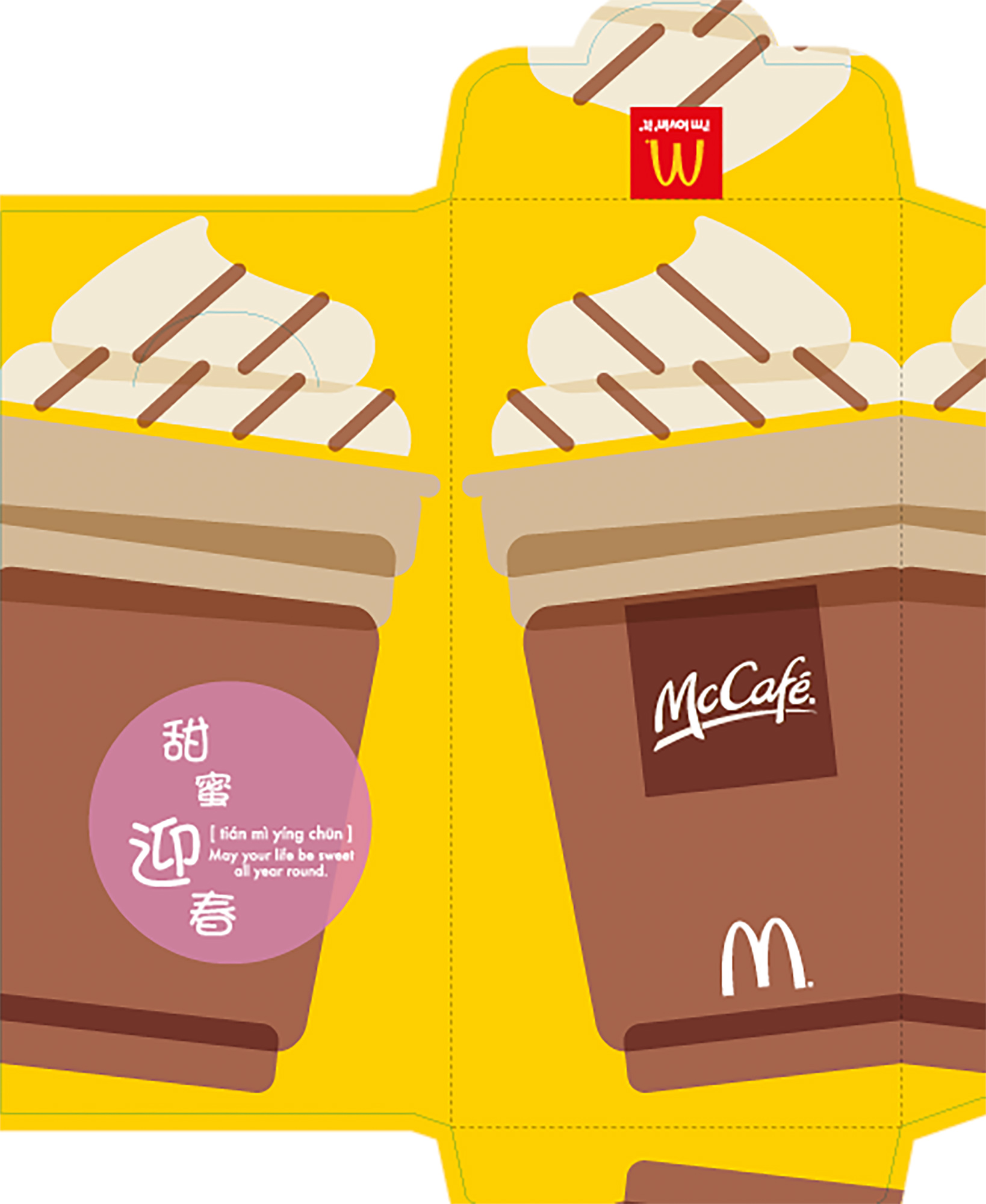 Celebrate Chinese New Year with Mcdonald's new Golden Prosperity.