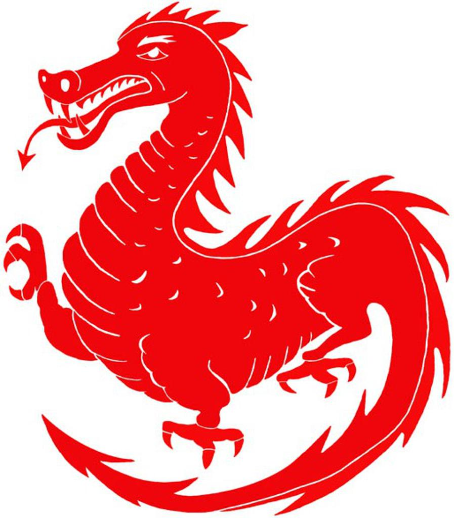 Niles McKinley Red Dragons.