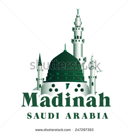 Madina pictures clipart.