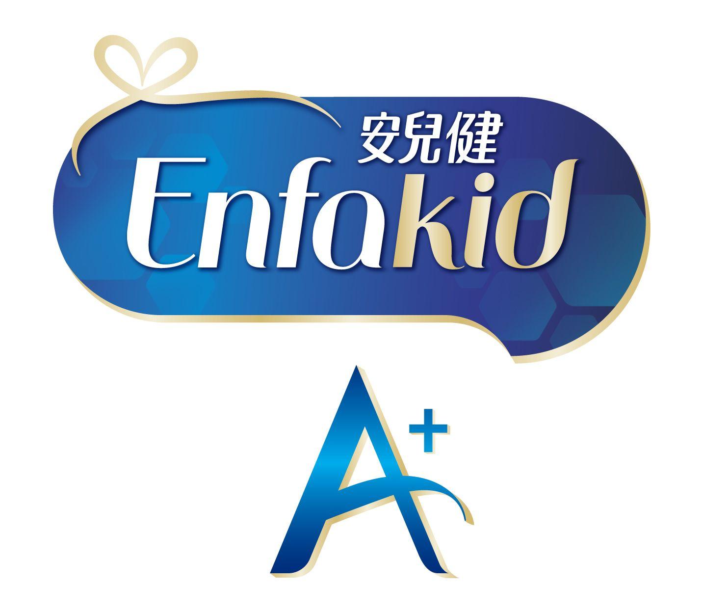 Enfamil Logo.