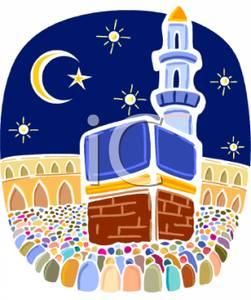 Mecca Trip Clip Art.