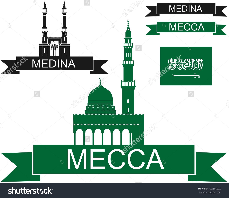 Mecca Vector Silhouette Icon Sign Set Stock Vector 192880022.