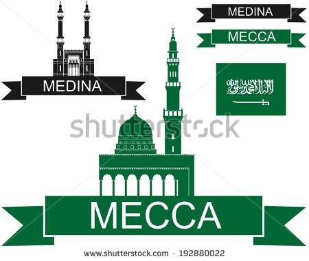 Medina Saudi Arabia Stock Photos, Royalty.