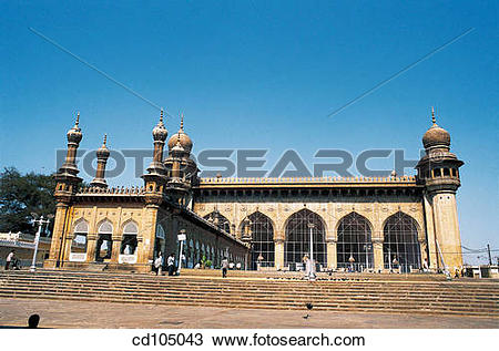 Stock Photo of Mecca mosque. Hyderabad. Andhra Pradesh, India.