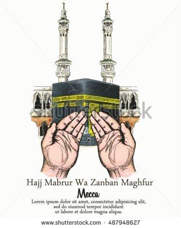 Makkah Stock Photos, Royalty.