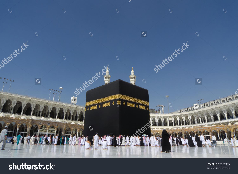 Kaaba Mecca Saudi Arabia Stock Photo 25076389.