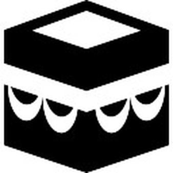 Mecca Vectors, Photos and PSD files.
