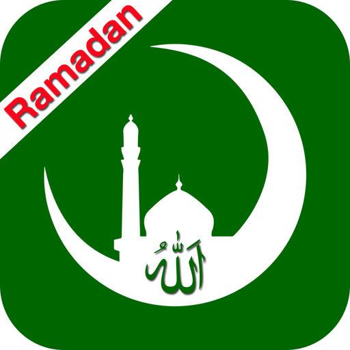Ramadan Calendar 2016 PRO جدول زمني رمضان مبارك by zoxcell.