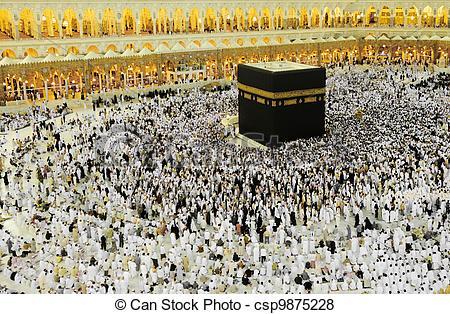 Makkah sharif hd clipart.
