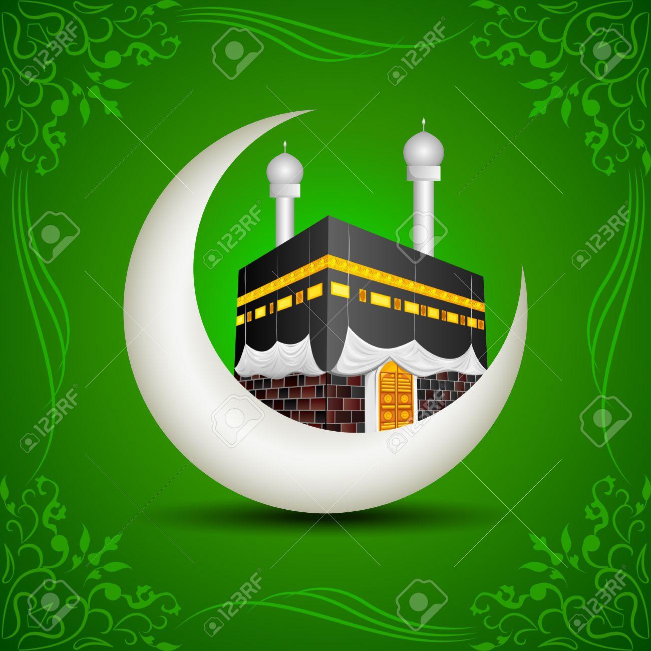Mecca4 Clipart