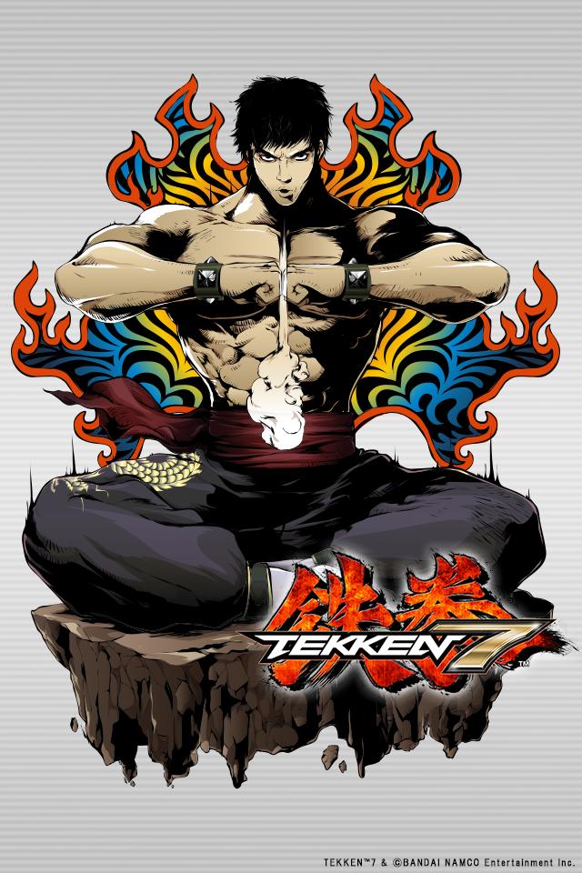 Tekken 7 clipart hd.