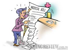 8 Best MEDICAL BILLING CLIP ART 2014 images.