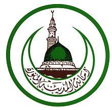 Muhammad in Medina.