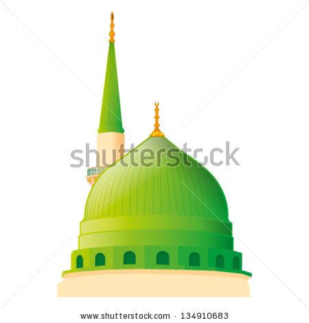 Mecca and Medina Clip Art.