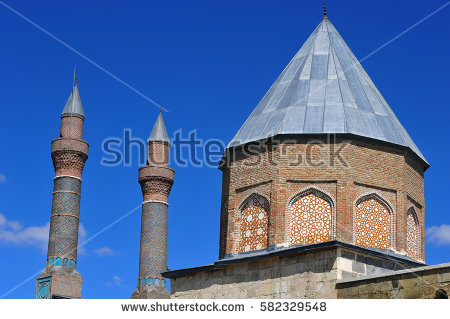 Medrese Stock Images, Royalty.
