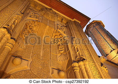 Stock Photographs of Ince Minare Medrese.