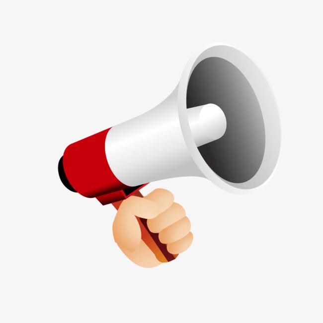 Red Speaker Megaphone, Red, Loudspeaker, Speaker PNG and.