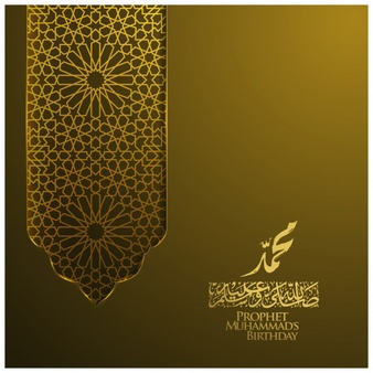 Islamic Pattern Vectors, Photos and PSD files.