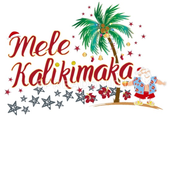 Mele Kalikimaka Merry Christmas Cool Hawaii Coffee/Tea Mug.