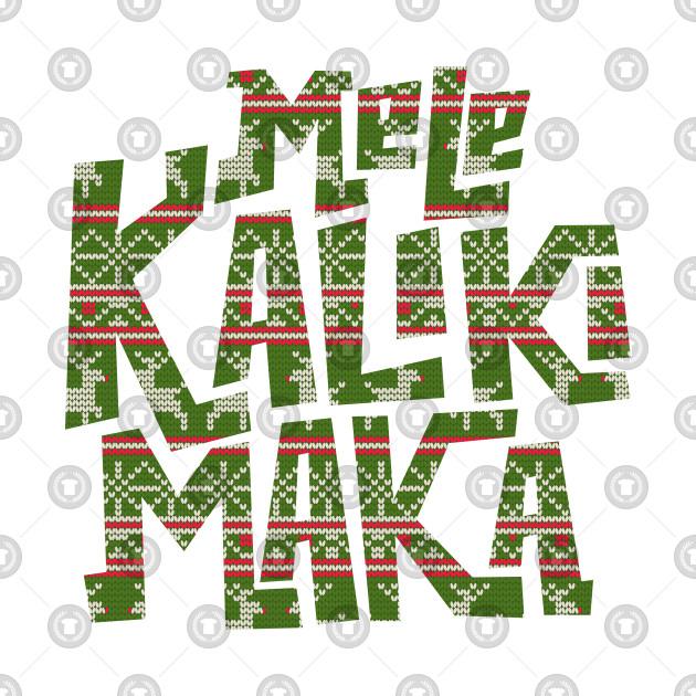 Mele Kalikimaka.