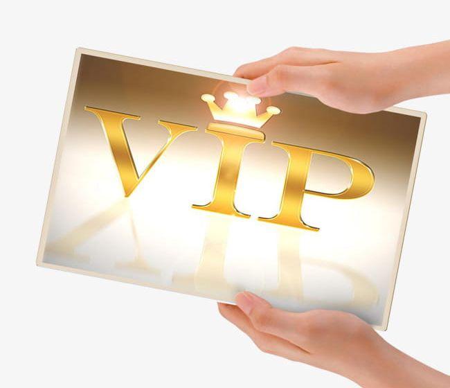 Membership Card PNG, Clipart, Card, Card Clipart, Card.