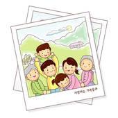 Memories Illustrations and Clip Art. 24,203 memories royalty free.