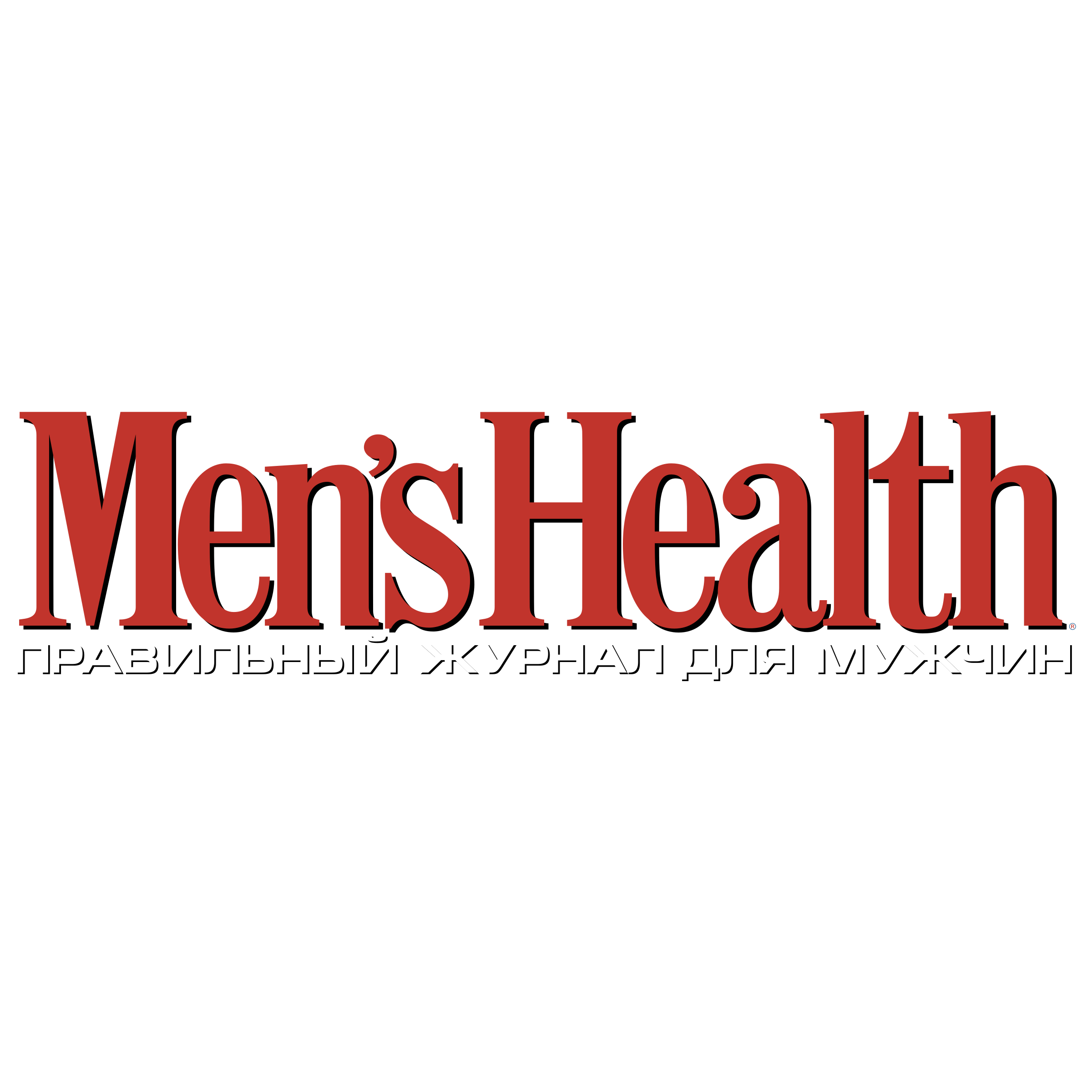 Men's Health Logo PNG Transparent & SVG Vector.