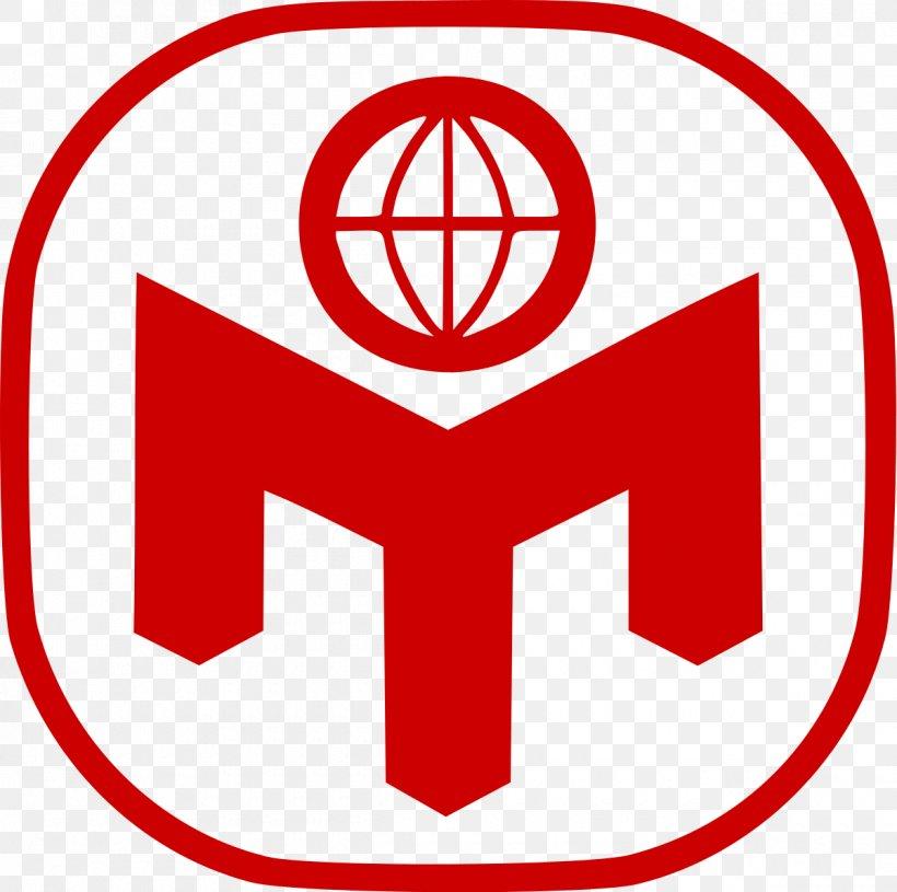 Mensa International Quintilian School Organization Voluntary.