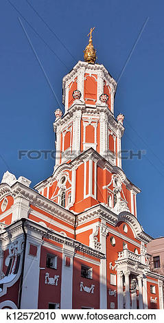 Stock Photography of Menshikov Tower, Moscow k12572010.