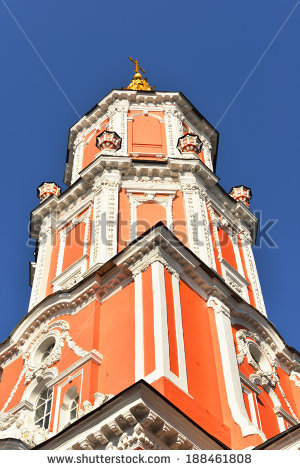 Petrine baroque Stock Photos, Images, & Pictures.