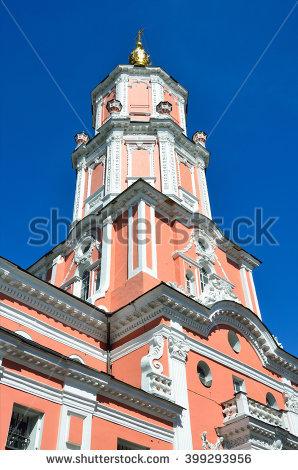 Menshikov Stock Images, Royalty.