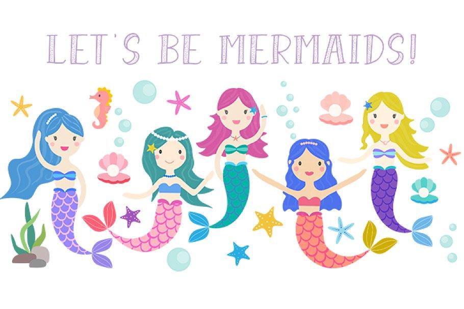 Let's be mermaids clipart.
