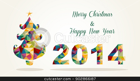 Merry Christmas and Happy New Year contemporary greeting.