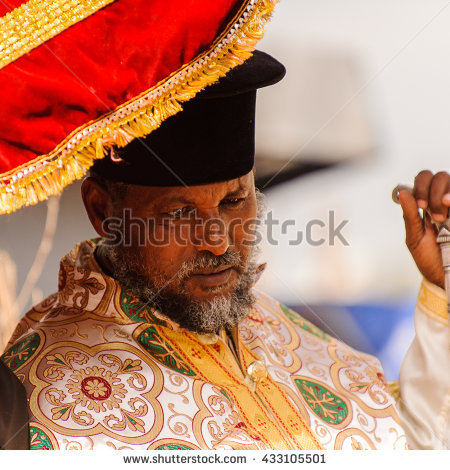 Ethiopia Festival Stock Photos, Royalty.