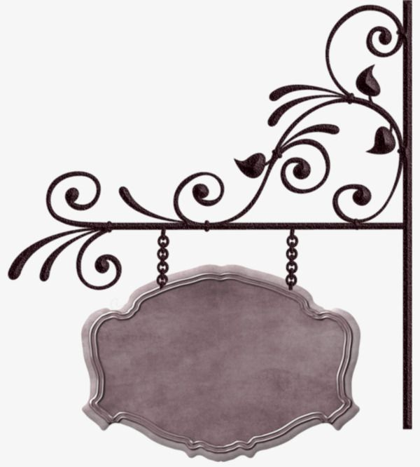 Iron Pattern Frame Tag, Iron Clipart, Frame Clipart, Tag PNG.