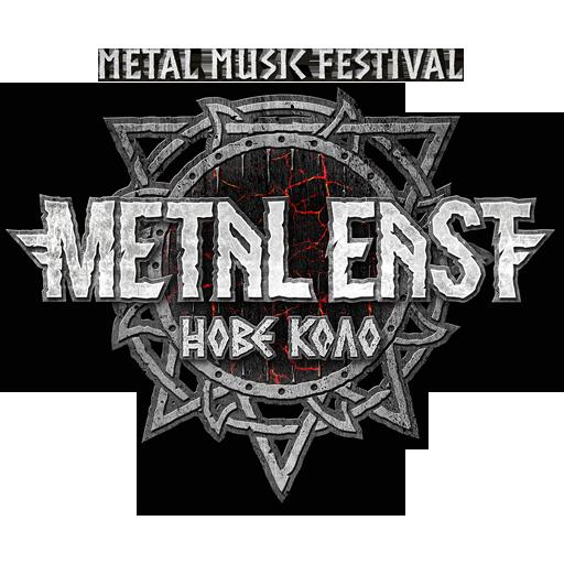 Metal East: Nove Kolo 2020.