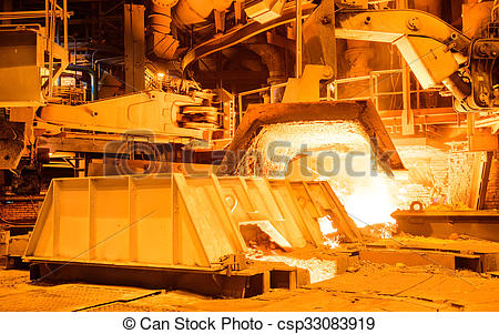 Stock Photography of Working at the metallurgical plant.